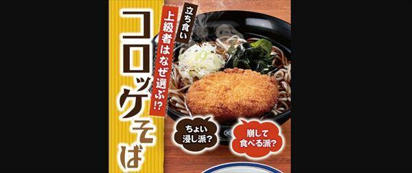 DJ松永 R-指定のイキり食トークを語る