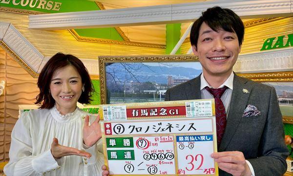 麒麟・川島とナイツ・土屋 競馬を語る
