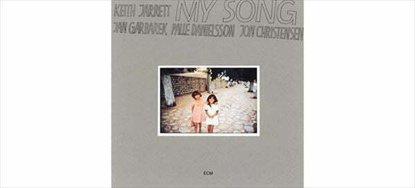 星野源 Keith Jarret『MY SONG』を語る