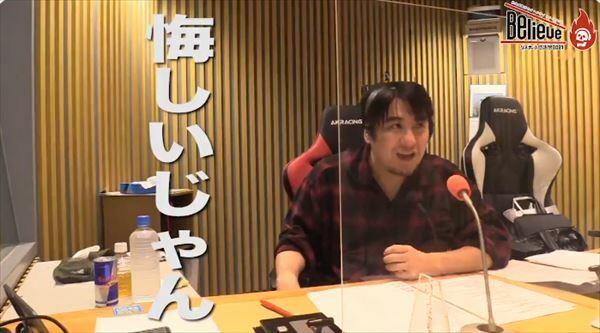 佐久間宣行 配信ライブの売上でニッポン放送のイベント中止の損害を埋めた話