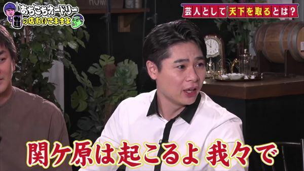 平成ノブシコブシ・吉村 芸能界天下取りのライバルを語る