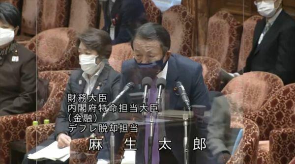 澤田大樹 森喜朗辞任と政治家の過去のジェンダー発言を語る