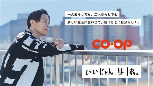 ハライチ岩井 生協(コープ)WEB CM出演を語る