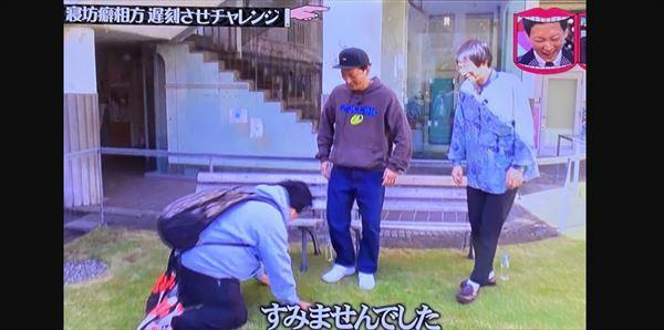 空気階段・鈴木もぐら 遅刻時の謝罪方法を語る