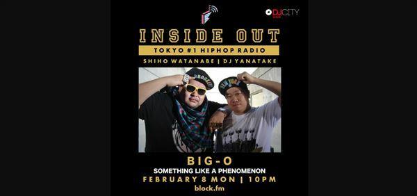 DJ WATARAI オオスミタケシ(Big-O)との思い出を語る