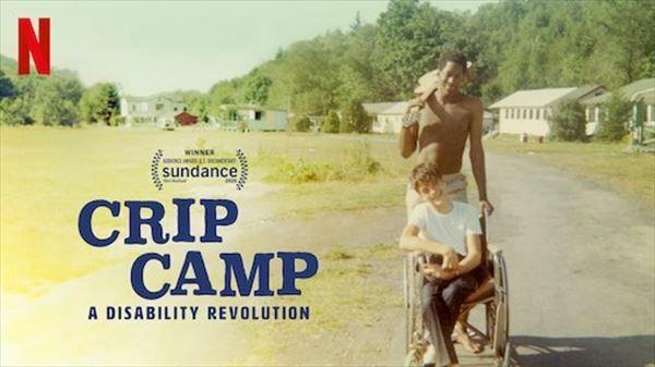 町山智浩『ハンディキャップ・キャンプ: 障がい者運動の夜明け』を語る