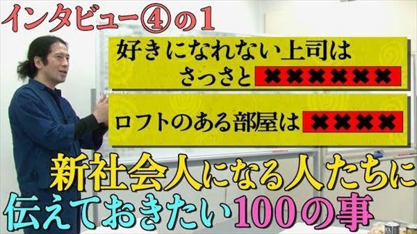 星野源 ピース又吉直樹のYouTubeチャンネル・おすすめ動画を語る