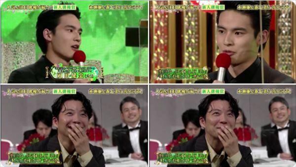 星野源 岡田健史の日本アカデミー賞「落合博満」スピーチを語る