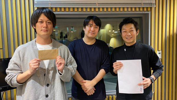佐久間宣行 テレビ東京退社直前ラジオ・伊藤P&三宅Dゲスト回を振り返る
