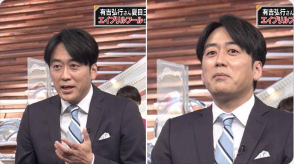 清水ミチコ 安住紳一郎の新髪型をチェックする