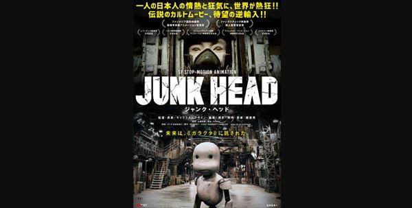 東野幸治『JUNK HEAD』を語る