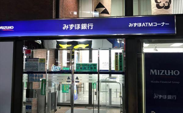 佐久間宣行 朝8時の小田原でお金が下ろせず大ピンチになった話