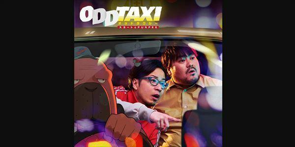PUNPEE スカート澤部とのコラボ曲『ODDTAXI』を語る