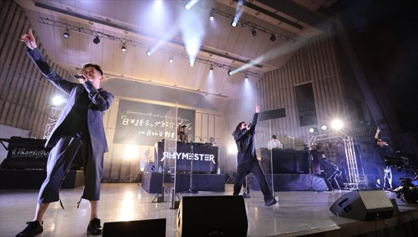 R-指定 RHYMESTER『Once Again』日比谷野音コラボリリックを解説する