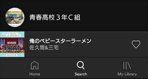 佐久間宣行 ユニット名「佐久間&三宅」を語る
