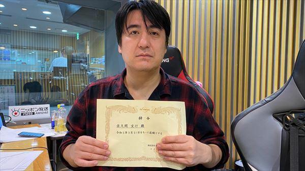 佐久間宣行 テレビ東京退職後の仮の肩書「クリエイター」を語る