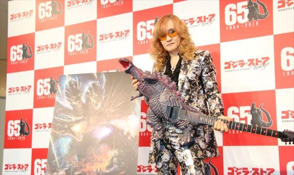 THE ALFEE・高見沢俊彦と宮藤官九郎 特注ギターを語る