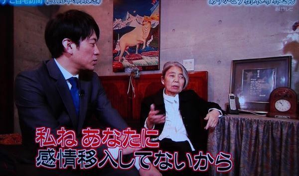 内田也哉子と安住紳一郎 樹木希林と内田裕也を語る