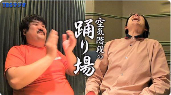 空気階段・鈴木もぐら 大阪のバイト先の同僚と久しぶりに出会った話