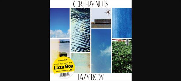 Creepy Nuts『Lazy Boy』を語る