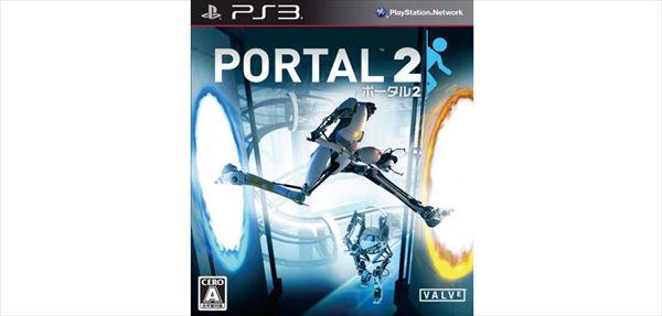米津玄師と星野源『Portal』を語る
