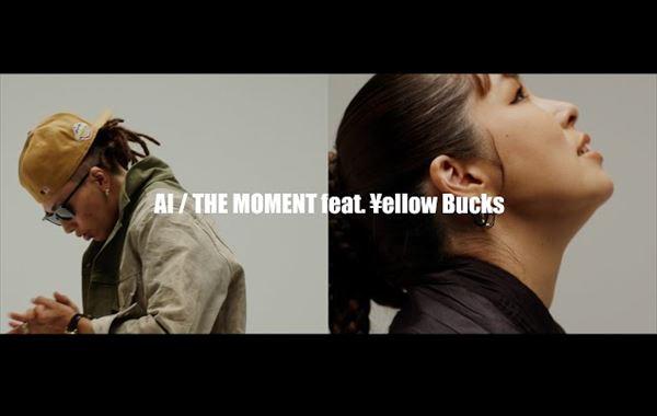 渡辺志保 AI『THE MOMENT feat ¥ellow Bucks』を語る