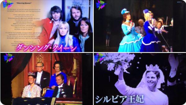 東野幸治 ABBA『Dancing Queen』とNHK『アナザーストーリーズ』を語る
