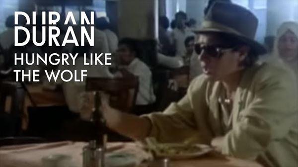 東野幸治 Duran Duran『Hungry like the Wolf』を紹介する