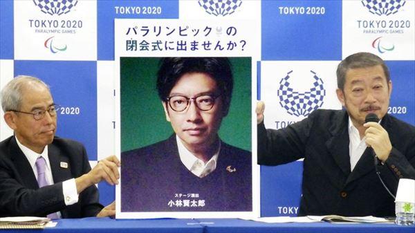 宇多丸 小林賢太郎・東京五輪開会式演出担当解任問題を語る
