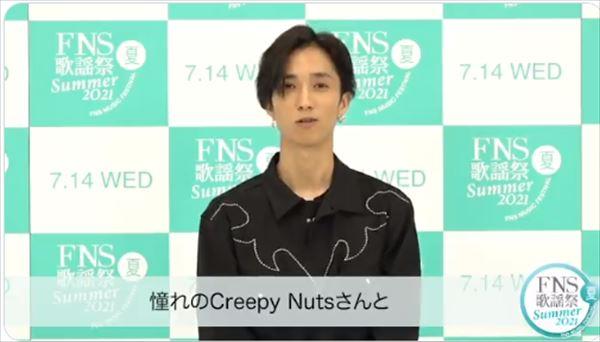 Creepy Nuts『FNS歌謡祭』SixTONES・田中樹との初コラボの喜びを語る