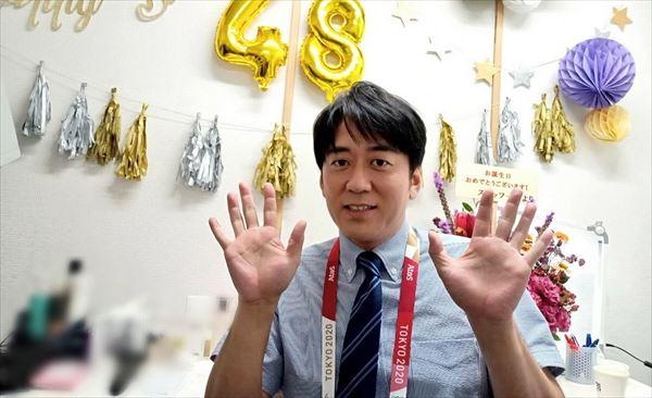 安住紳一郎 東京五輪の通行証を語る