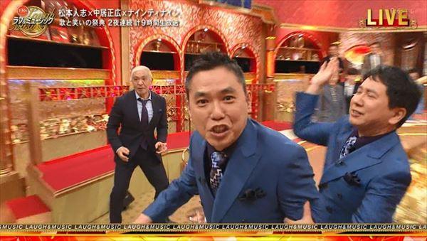 高田文夫 松本人志と爆笑問題・太田の共演で思い出したビートたけしの姿を語る