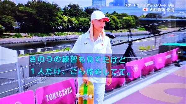 安住紳一郎 東京五輪・テレビ字幕制作を語る