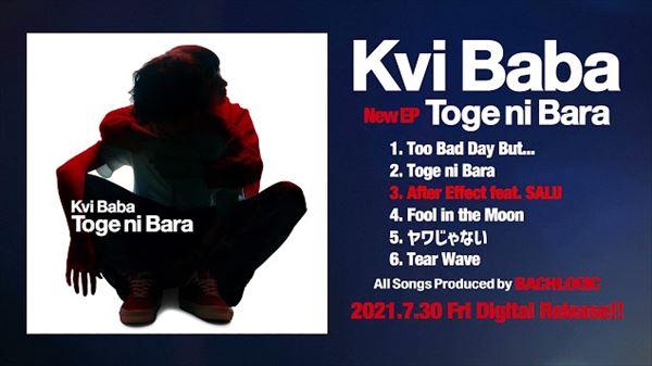 R-指定 Kvi Baba『Toge ni Bara』を語る