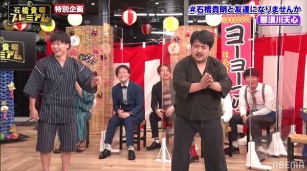 鈴木もぐら 那須川天心の蹴りで腰痛が治った話