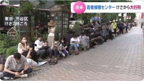 能町みね子 渋谷の若者向けワクチン接種の混乱を語る