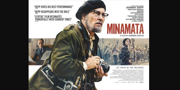 町山智浩『MINAMATA-ミナマタ-』を語る
