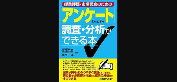 麒麟川島とハライチ岩井 番組アンケートを語る