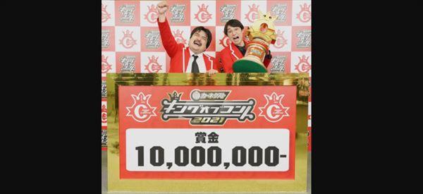 鈴木もぐら 妻との離婚危機を『キングオブコント』優勝で乗り越えた話