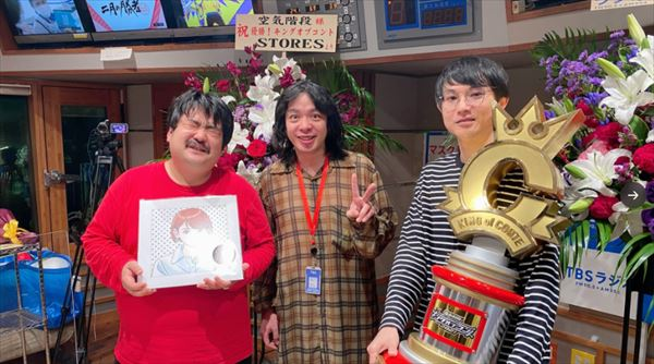 峯田和伸 空気階段『キングオブコント』優勝を祝福する