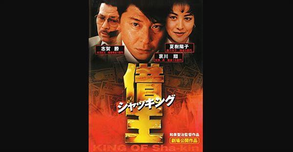 空気階段・鈴木もぐら 借金総額が残り700万円だと判明した話